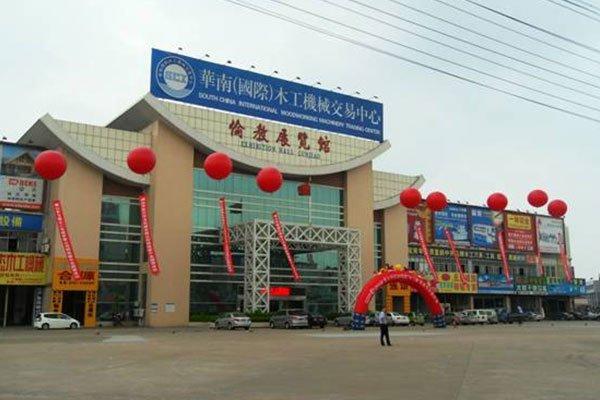 LunJiao Wood Working Machinery Trade Fair