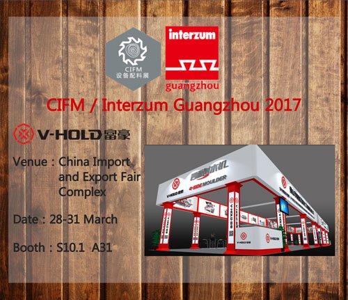CIFM/Interzum Guangzhou 2017